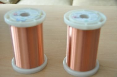Çin AWG 32 - 56 Polyurethane Enameled Copper Wire Solderable Magnet Wire At Low Temperature Fabrika