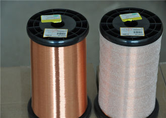 Çin Micro Motors Coiled Copper Wire , 1UEW / 2UEW / 3UEW Direct Soldering Copper Wire Fabrika