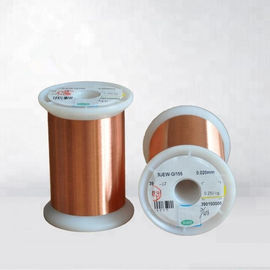 Çin 0.012 - 0.8mm Self Bonding Wire Self Adhesive Enamelled Copper Winding Wire Fabrika