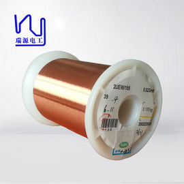 Ultra Fine Magnet Wire